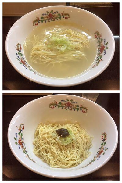 「塩らーめん+光麺」@ラーメン寺子屋 麺倶楽部の写真