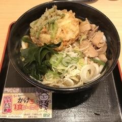 名代 箱根そば 田町芝浦店の写真