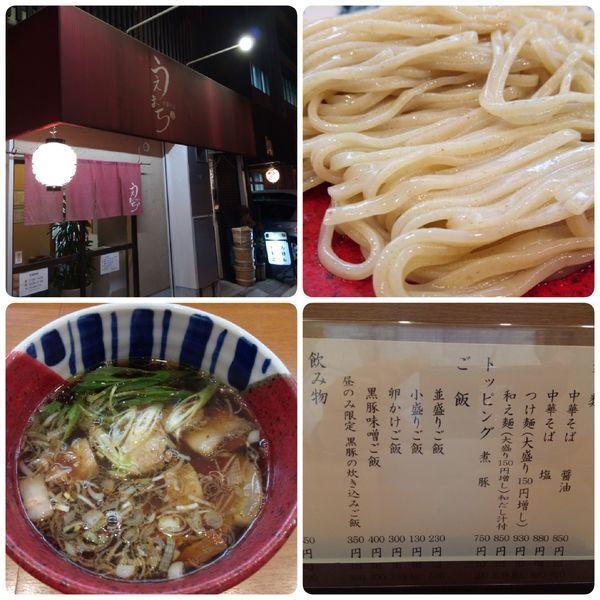 「つけ麺」@中華そば うえまちの写真