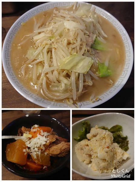 「野菜タンメン」@初代 GONZOの写真