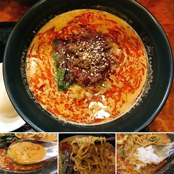 「担々麺 830円」@麺処 博 Hiroの写真