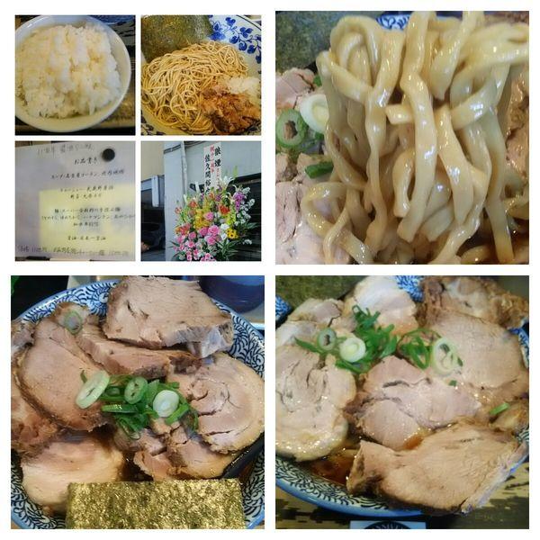 「【11周年限定】武蔵野麦豚チャーシュー麺大盛➕ライス➕塩和玉」@狼煙 〜NOROSHI〜の写真
