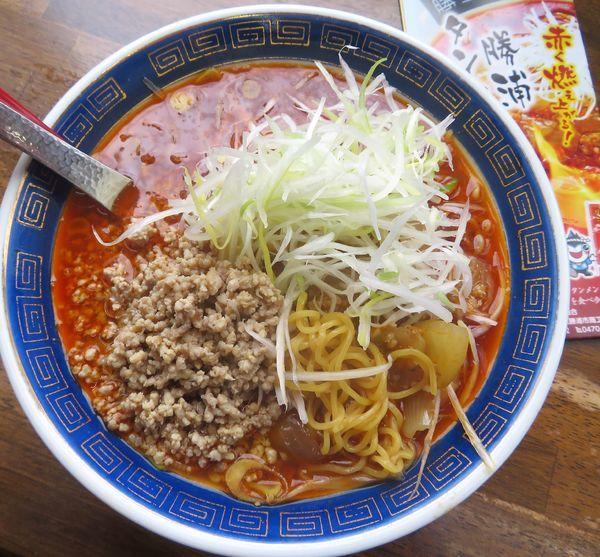 「上担々麺(900円)」@江ざわの写真