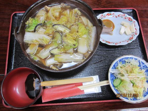 「おきりこみ928円」@神梅館の写真