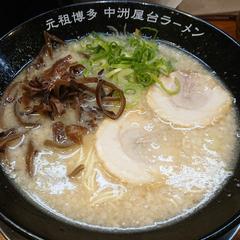元祖博多 中洲屋台ラーメン 一竜 大井町店の写真