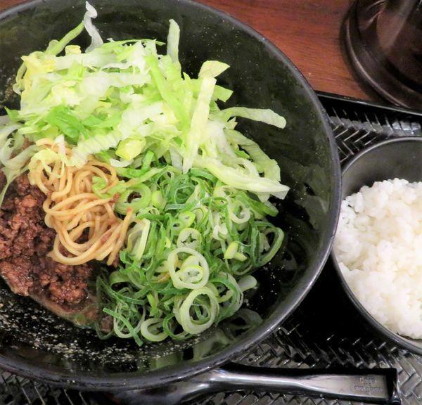 「汁なし担担麺 (麺100g)+ミニご飯(860円)」@広島式 汁無し担担麺 湯島ひよこ堂の写真