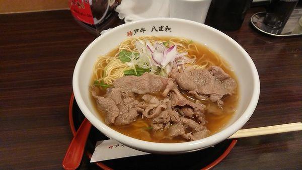 「Black醤油 神戸牛ラーメン+肉増し」@八坐和の写真