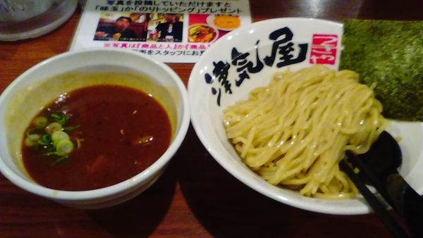 「辛つけめん880円くらい」@つけ麺津気屋 武蔵浦和の写真