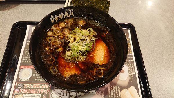 「麺家いろは 富山ブラック720」@らあめん花月嵐 成増店の写真