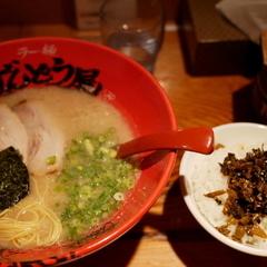 ラー麺ずんどう屋 目黒店の写真
