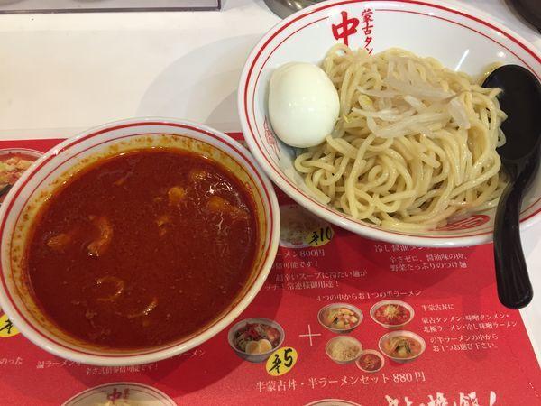 「冷し味噌ラーメン¥800」@蒙古タンメン 中本 大宮店の写真