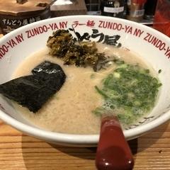 ラー麺 ずんどう屋 心斎橋店の写真