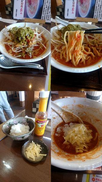 「月替わり限定『トマトみそらーめん(¥800)』」@麺工房 かなでの写真