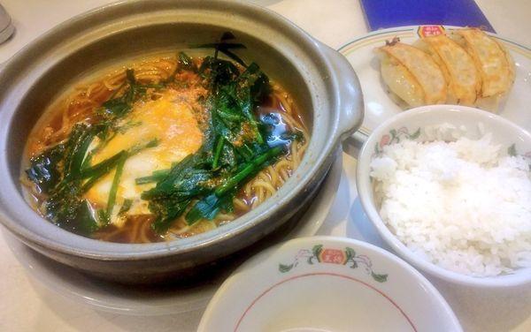 「鍋焼台湾ら~めん定食」@餃子の王将 石川町店の写真