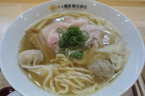 「わんたん入りにぼしらぁ麺」@らぁ麺 飯田商店の写真