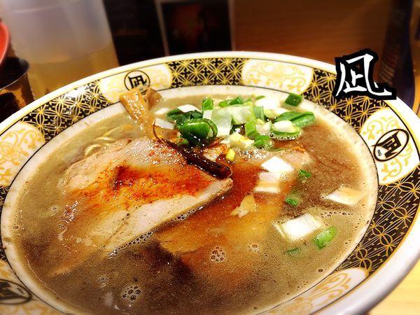 「すごい煮干ラーメン¥820」@すごい煮干ラーメン凪 新宿ゴールデン街店 別館の写真