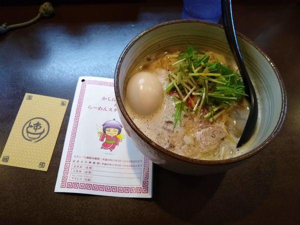 「味玉らーめん」@麺処 と市の写真