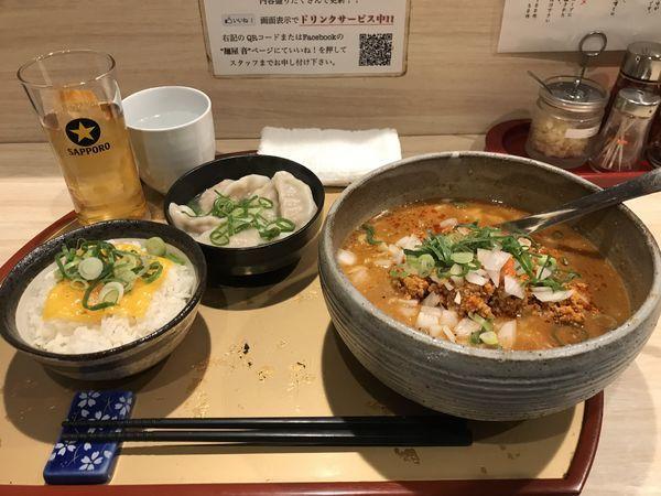 「濃厚味噌坦々麺&水餃子」@麺屋 音 別邸の写真