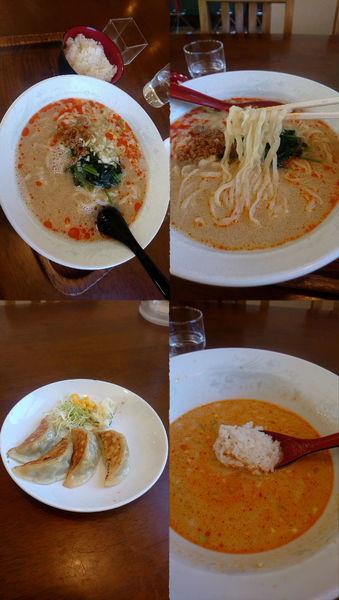 「『担々麺+焼き餃子のランチセット(税込¥1088)』」@桂林の写真