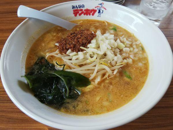 「【限定?】玉ねぎタンタンメン (麺大盛り)」@テンホウ 梓川店の写真