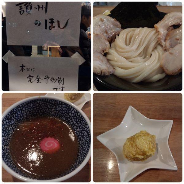 「沖縄3号+アグー豚増」@ぶたのほしの写真
