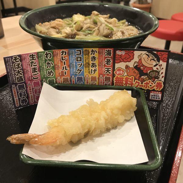「【期間限定】肉舞茸(¥500)+海老天(クーポン)」@ゆで太郎 広瀬通店の写真