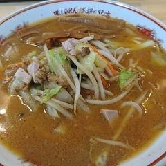 藤田屋の写真