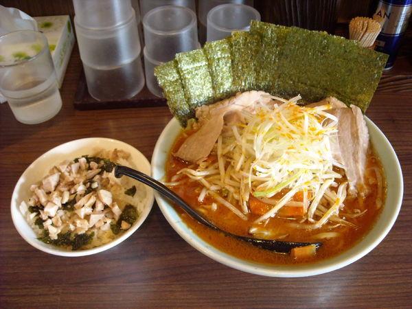 「四川831ラーメン(太麺)+チャーシュー飯(セット)」@831家 和田店の写真