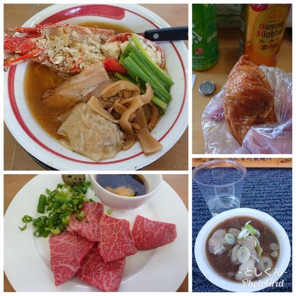 「【新春限定】丸地鶏黄金スープにて海老塩 海老蟹雲呑麺+α」@MENYA 食い味の道有楽の写真