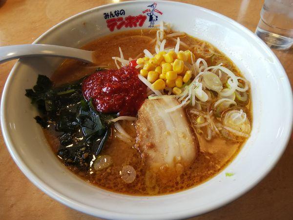 「味噌ラーメン (大盛り) ※豆板醤カスタマイズ」@テンホウ 松本渚店の写真