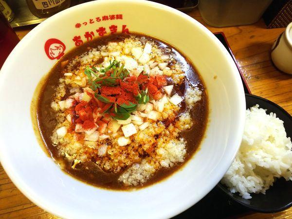 「背脂咖哩麻婆麺(レベル0.5小辛)+半ライス 850+50円」@辛っとろ麻婆麺 あかずきんの写真
