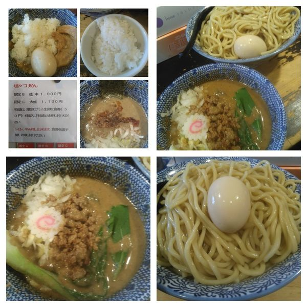 「坦々つけ麺特盛+半ライス」@狼煙 〜NOROSHI〜の写真