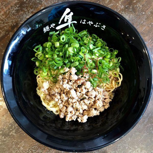 「汁なし担担麺 (600円)」@麺や はやぶさの写真