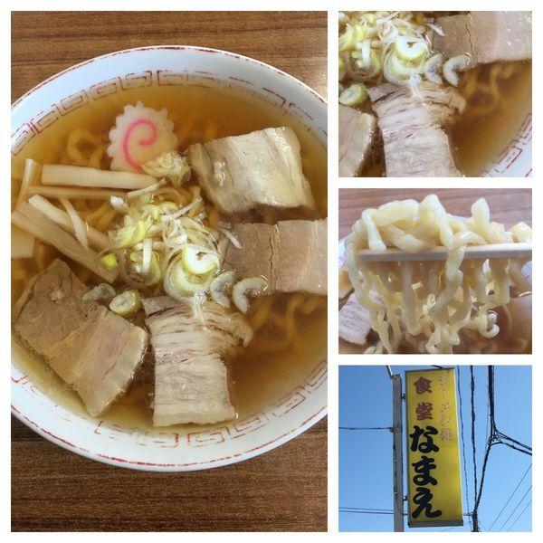 「極太手打ちチャーシューメン 670円」@食堂なまえの写真