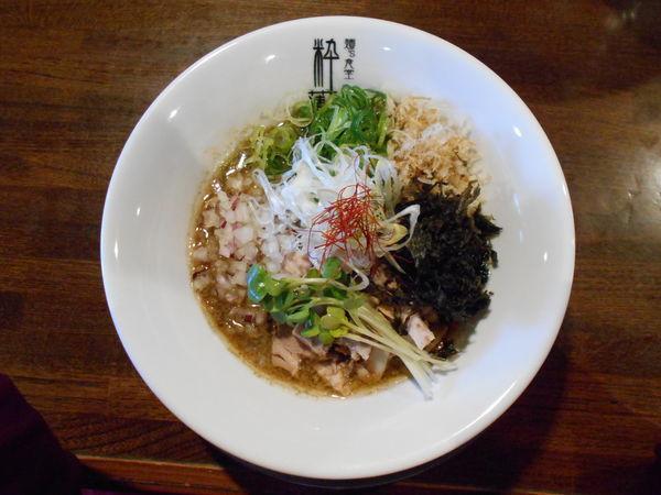 「【気まぐれ限定麺】煮干し混ぜSOBA(〆ちょこっとライス付)」@麺'S食堂 粋蓮の写真