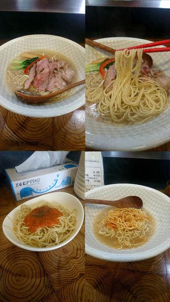 「『あっさり 塩+味を替え玉(¥730+150)』」@麺榮 王様のラーメンの写真