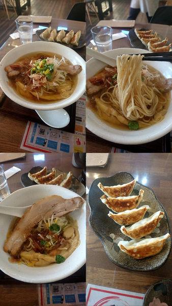 「月替わり限定『和風柚子塩麺(¥750)』」@麺工房 かなでの写真