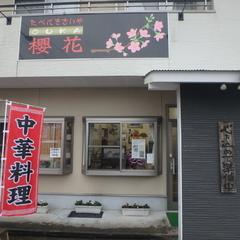 櫻花の写真