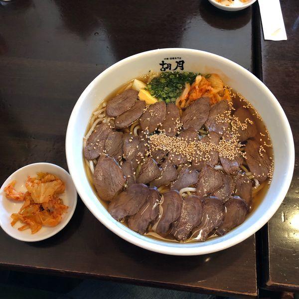 「チャーシュー冷麺+麺ダブル」@胡月の写真