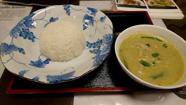 「グリーンカレー 990円」@サタポンの写真