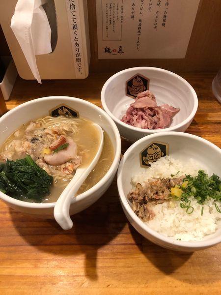 「キンキ100%らーめん雑炊セット+大盛り+スモークチャーシュー+」@真鯛らーめん 麺魚の写真