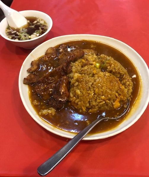 「排骨カレー炒飯」@台湾料理 生駒の写真