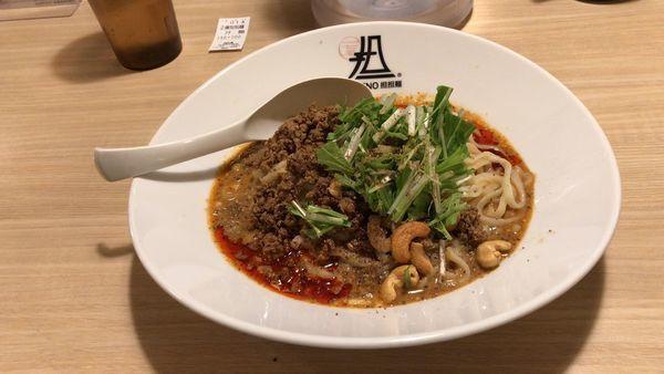 「汁なし坦々麺痺れる¥850、小ライス¥120」@175°DENO担担麺 GINZaの写真