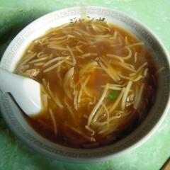 中華 ジャンボの写真