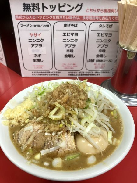 「【限定】坦々ラーメン ¥780」@ラーメン一心の写真