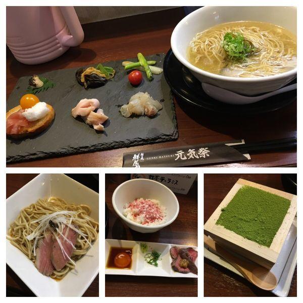 「限定 日本海の一撃〜極上の鴨の和え玉と共に〜1000円他」@麺の風 祥気の写真