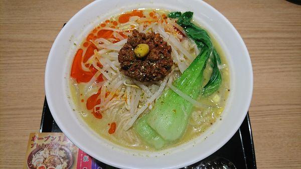 「ピスタチオ担々麺 1500円」@紀州清流担々麺 produce by KEISUKEの写真