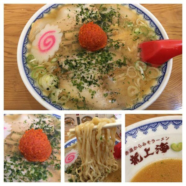 「赤湯からみそラーメン 830円」@龍上海 鶴岡店の写真