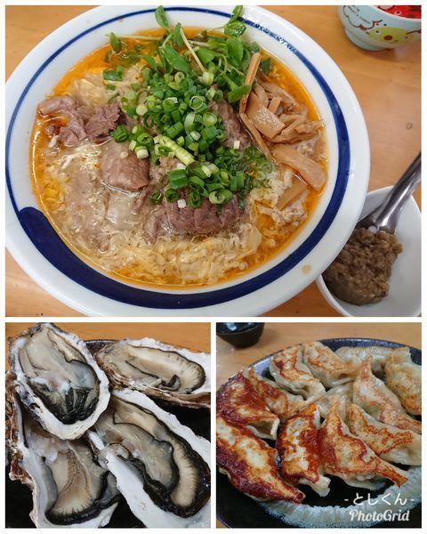 「【2月限定】和牛スジ肉にて 横浜タンタン風(B+α)」@MENYA 食い味の道有楽の写真