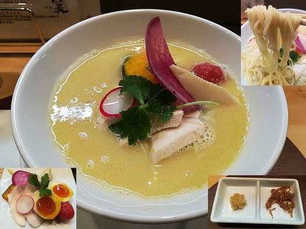 「2/13特製鶏白湯SOBA 1,300円」@銀座 篝 鎌倉店の写真